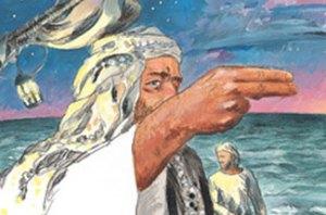 Ahmad Ibnu Majid Singa Lautan Abad
